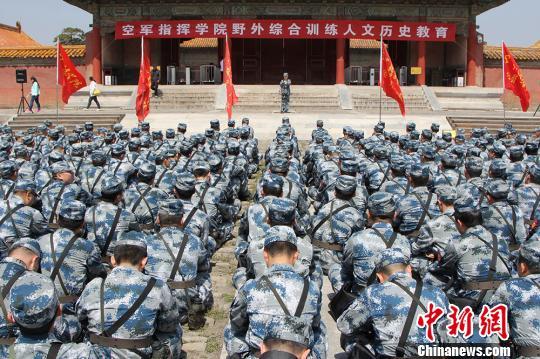 空军指挥学院开启新年度野外综合训练
